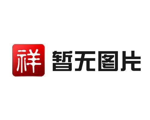 雷竞技App最新版